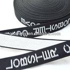 custom jacquard wide woven elastic webbing