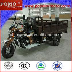 2013 Popular New Best 250cc Trike Chopper Three Wheel Motorcycle For Sale