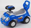 Kids Ride On Car ROC213W With CE