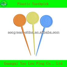 Disposable Plastic Dental Toothpick