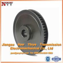 carbon steel transmission spur gear