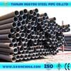 seamless steel pipe astm a106 gr b