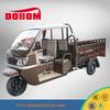 Hot selling chongqing cargo tricycle 250cc reverse trike