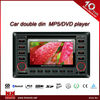 car dvd player double 2 din bluth tooth wifi remote control usbsd mp4 android 2 din 7 inch car dvd player