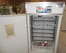 full automatic small incubator family and farm use egg incubators prices