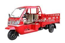 Chinese cargo cheap 250cc atv