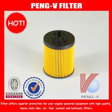 Environmental Friendly of gm motor oil filter seller