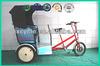 motorized tricycle for passenger rickshaw pedicab