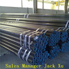carbon steel seamless pipes & tubes drilling pipe thread protector