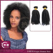 2014 kinky curly mongolian hair virgin weaving 100% human hair tangle-free braid hair