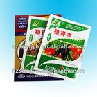 flax seed packaging bag