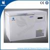 BT-60H58 -60 degree freezer Chest ultra low temperature laboratory freezer