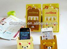 New Style moshi phone handset