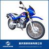150cc, 200cc, 250cc off road motorcycle