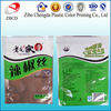 china manufacture seasoning foil plastic bags in print
