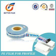 Pe Protective Film,Plastic Film Manufacturers,Anti scratch,easy peel
