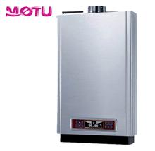balance type water heater gas/gas water heater MT-CT2