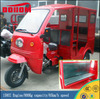 Made in Chongqing 150CC Engine Hot Sale Passenger Tricycle