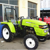 2014 High quality and good sales second hand tractor
