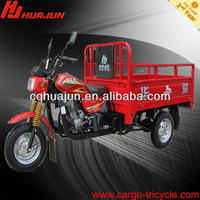 200cc electric cargo tricycle used/reverse pedal tricycle
