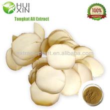Sex Product Tongkat Ali Extract Powder, tongkat ali root extract