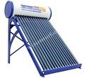 Sunsurf sc-r01 nuova energia a basso costo geyser