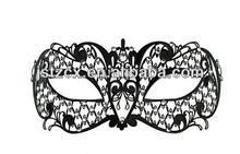 Venetian Metal Masks for Sale venetian mask for decoration