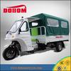 fashion 200cc motorized big wheel ambulance tricycle