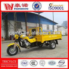 trike roadster/tricar/motorized tricycle