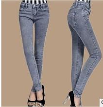 D60929a женщин были тонкие карандаш брюки ноги джинсовые брюки