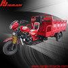 Motocicleta de tres ruedas 3 wheel electric motorcycle
