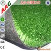 Basketball flooring synthetic lawn(china provider)