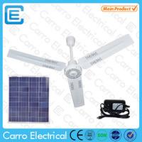22w 56inch ac solar dc brushless motor 12v branded ceiling fan