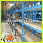 Widely used mezzanine metal rack & shelving,mezzanine shelves,warehouse storage multi-level mezzanine shelving