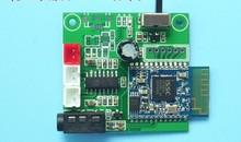 Bluetooth stereo audio amplifier module