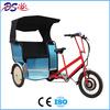 electric pedicab battery rickshaw motor