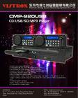 CMP-920USB CD/USB/SD/MP3 CE Standard Audio dj mixer Player