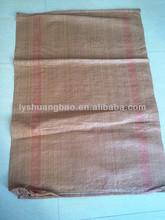 Factory Sale Cheap Polypropylene Bag / Export Plastic Woven Bag used for flour, grain,rice,sand,soil,fertilizer,rice etc