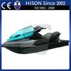 Hison latest generation sale dealer water scooter
