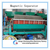 Low price gold magnetic separator machine