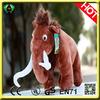 HI EN71 plush ice age toy for customized