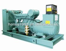 300kVA US Diesel Backup Power Generator