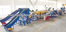 plastic film recycling and cleaning line,PP plastic film recycling and cleaning line