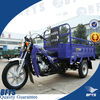 high quality 150cc best gasoline motorized rickshaw for sale