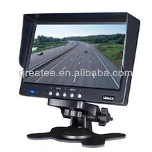 7 inch stand-alone car monitor