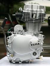 150CC shaft drive motorcycle engine