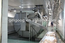 Spiral Precooling Machine|Poultry Freezing Machine|Poultry Slaughtering Line