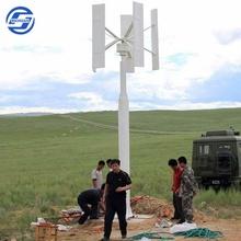 alternator 48 volt vertical axis wind turbine for home use wind generator