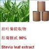 2014 hot herb extract tian ye ju extract purslane herb extract