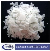 Calcium chloride anhydrous pharmaceutical grade